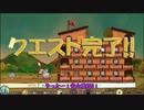 【刀剣】俺と不動と魔王と借家 三階建て!1回目【偽実況】