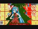 【初音ミク】More Christmas /Jpop /MMD /もうクリスマス