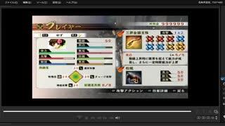 [プレイ動画] 戦国無双4の本能寺の変をゆずでプレイ