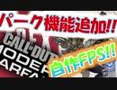 【自作ゲーム】【Unity】本格的なFPSを自作する!!Part3【ゆっくり実況】