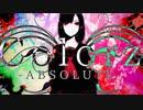 Colorz -ABUSOLUTE- / 書店太郎 feat.巡音ルカ