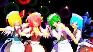 【第11回東方ニコ童祭Ex】メイド服バカルテットでBad Apple!!【MMD表情配布】