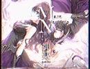 【アイマス】EXPERIMENTAL BABEL (バベル×Mare Nectaris)【IIDX】