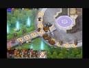 【千年戦争アイギス】バリケードで遊ぼう#2【魔法都市への誘い】