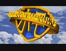 ホモビが全世界で上映される時の冒頭ロゴ集(8種類)