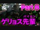 【MHP】ゆっくりファルコンのモンスターハンターポータブルPart8【ゆっくり実況】