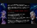 【SCP紹介】 教えて! ゆかり先輩! SCP-514-JP - クジラの歌と海の夢