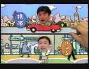 1999年5月のCM集(関テレ水曜夜)part1+ミニ番組