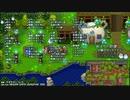 ドラクエ11S 冒険の書の世界(ヨッチ村クエスト)/Nintendo Switch ファミコン音源soundtrack