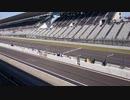 【大音量推奨】Sound of Engine Pagani Zonda Revolution & Porsche 935/19 ピット上ホームストレート