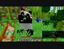 【マイクラ3rd】#16 パンダ探しで地獄を見た!