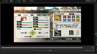 [プレイ動画] 戦国無双4の第一次上田城の戦いをもえみでプレイ
