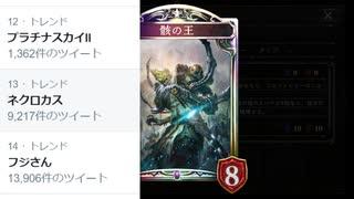 【シャドバ】ネクロ最高!!!!!!【シャドウバース/ Shadowverse】