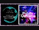 【UTAUオリジナル】Prism Voyage【クロスフェード】