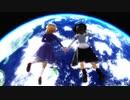【第11回東方ニコ童祭Ex】秘封倶楽部が宇宙へ飛び出したようです【東方自作アレンジ】