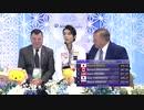 【ロシア/チャンネル1】羽生結弦2019 NHK杯FS