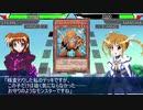 リリカルモンスターズ完結編 最終章【PG12】