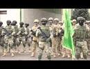 ジョージア軍特殊部隊とポーランド軍特殊部隊の合同訓練