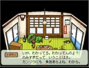 【しらない星のあるきかた】ほのぼのおつかいゲーム(迫真)【part15】