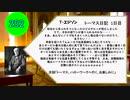 「やべーやつらの人狼ゲーム 女王村 20人 2日目」