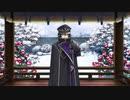【刀剣乱舞】水心子正秀 乱舞レベルボイス集