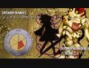 【第11回東方ニコ童祭Ex】幻想少女と幽波紋(スタンド)組ませてアイキャッチつくる 其の一