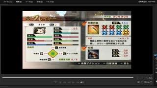 [プレイ動画] 戦国無双4の第一次上田城の戦いをまどかでプレイ