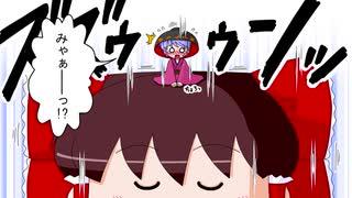 【幻想入り】東方男娘録 第9話 その24【男の娘】