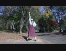 【うさぽめ】お気に召すまま 踊ってみた【誕生日!】