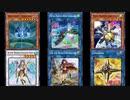 【遊戯王ADS】幻獣機アウローラドン【星鍵士リイヴ】