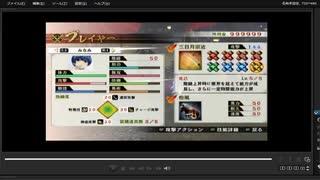 [プレイ動画] 戦国無双4の本能寺の変をみなみでプレイ