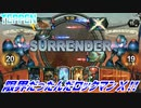 【実況】限界だったんだロックマンX!!【TEPPEN】