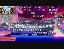【公式】うんこちゃんxもこうxロバート山本『ポケモンソードシールド』6/6【2019/11/22】