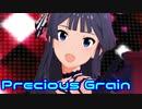 【ミリシタMV】Precious Grainを鑑賞してみる。