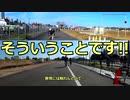 【ロードバイク車載】エンデューロに参加してみたよ【Y's Road 2019】