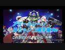 アズレンめちゃシコ選手権:Re【決勝】OP