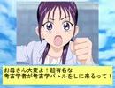フィーリア王女とふたりはプリキュアSplash☆Star~890