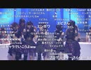 アイドルマスター シャイニーカラーズ リアルステージイベント生配信『プロデューサー感謝祭 ~1.5 Anniversary Festival!!~』コメ有(3)