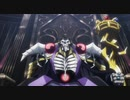 「AMV」 OVERLORD Pt.2