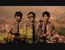you - extended nona reeves mix -
