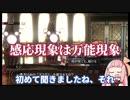 【GER】 ぐだぐだゴッドイーター茜ちゃんバースト#11【VOICEROID実況】