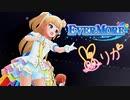 【デレステMV 1080p60】 EVERMORE × セクシーパンサーズ+雪美・薫