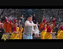 『カンフーヨガ』 エンディングのミュージカルシーン  ジャッキー・チェン
