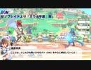 【スマブラSP】剣士ミオの剣術講座【デレマス実況】