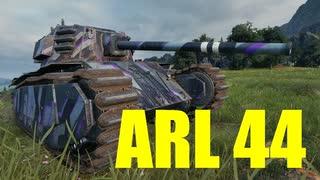 【WoT:ARL 44】ゆっくり実況でおくる戦車戦Part641 byアラモンド