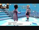 【公式】うんこちゃんxもこうxロバート山本『ポケモンソードシールド』5/6【2019/11/22】