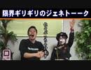 NEW GENERATION 第129話 (3/4)
