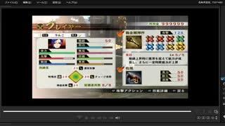 [プレイ動画] 戦国無双4の第一次上田城の戦いをりんこでプレイ
