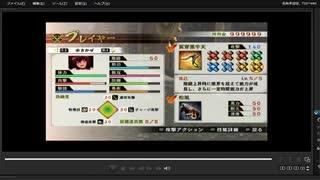 [プレイ動画] 戦国無双4の第一次上田城の戦いをゆきかぜでプレイ