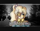 [UTAUオリジナル曲]  綺麗な女の子ね ~『黄色薔薇 まりVCV』 + UTAUリリース - ダウンロード